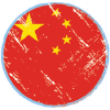 China Phone